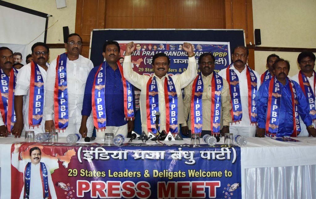 INDIA-PRAJA-BANDHU-PARTY